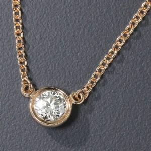 Tiffany & Co. 750 18K Pink Gold By The Yard Diamond Elsa Peretti Necklace