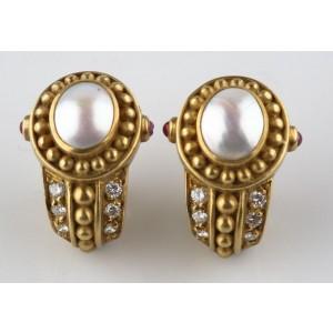 Judith Ripka 18K Yellow Gold Diamond Pearl Jewelry Set Necklace Earrings Pendant Brooch