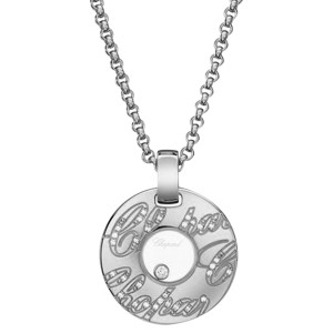 Chopard Chopardissimo 18K White Gold and Diamond 797601 Necklace