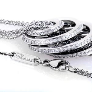 Chopard 18K White Gold Spherical 1.52ct. Diamond Pave Pendant Necklace