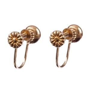 14kt Gold Ball Bead Earrings