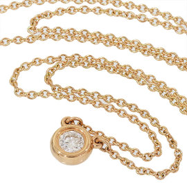 Tiffany & Co. 18K Pink Gold By The Yard Necklace