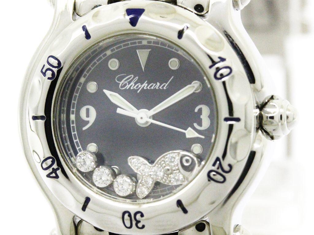 "Image of ""Chopard Happy Sport 27/8926 Stainless Steel Quartz 26mm Womens Watch"""