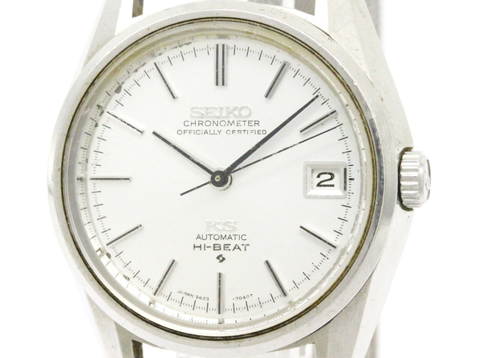 "Image of ""Seiko King Seiko 5625-7040 Stainless Steel Automatic Vintage 34mm Mens"""