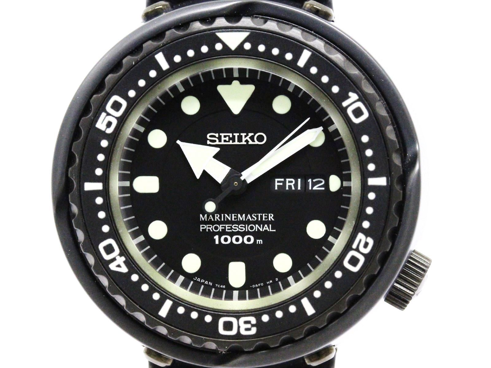 "Image of ""Seiko Prospex Marine Master Sbbn025 Stainless Steel Quartz 49mm Mens"""