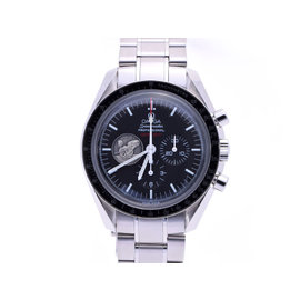 Omega Speedmaster 7969 Limited Edition Stainless Steel Manual 39mm Mens Watch