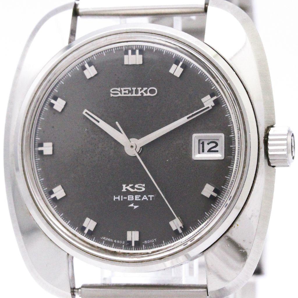 "Image of ""Seiko King Seiko 4502-8000 Stainless Steel Hand-Winding 38mm Mens"""