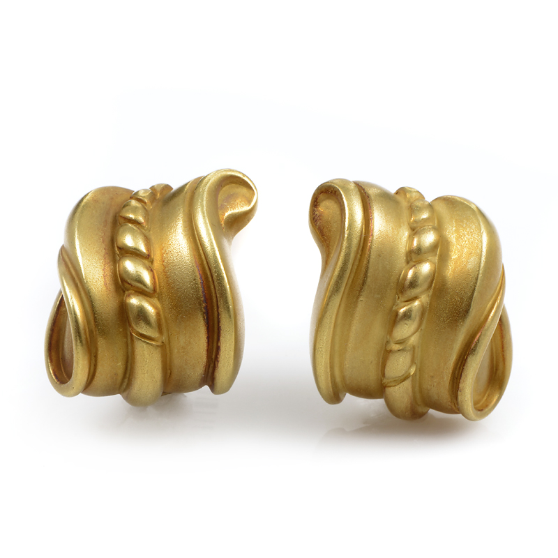 "Image of ""Kieselstein-Cord 18K Yellow Gold Carved Huggie Earrings"""
