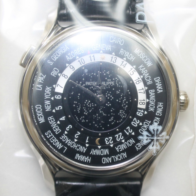 Patek Philippe World Time 175th Anniversary 5575G-001 Limited Edition
