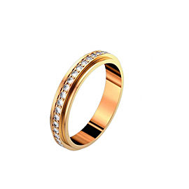 Possession Wedding Ring