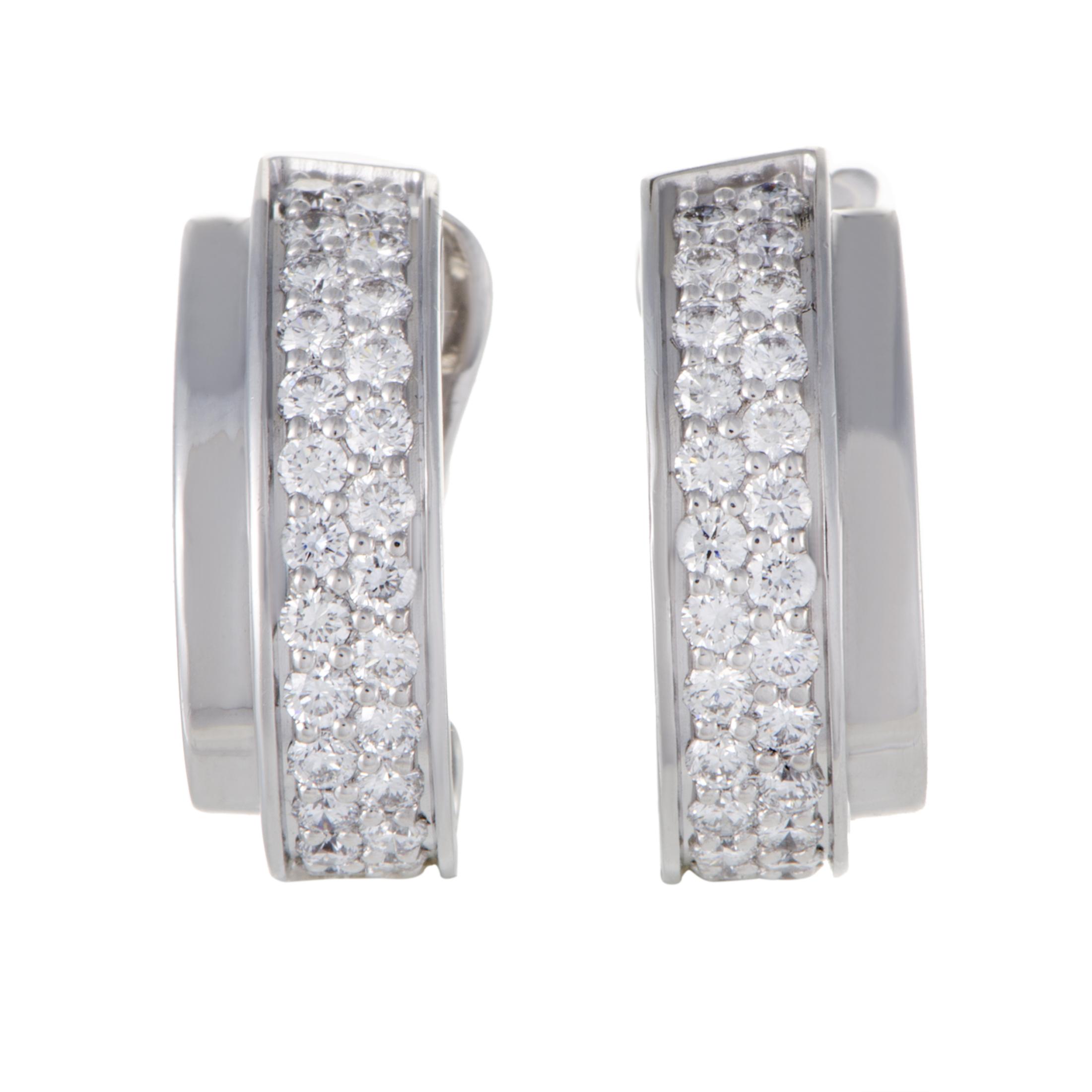 "Image of ""Piaget 18K White Gold 0.60ct. Diamond Pave Huggie Earrings"""