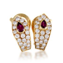 Van Cleef & Arpels Vintage 18K Yellow Gold Diamond and Ruby Clip-on Earrings